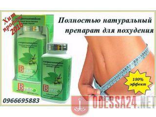 Препараты для похудения — эффективные и лекарственные ...