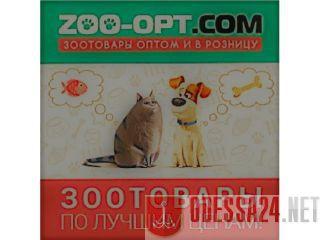 Товары для кошек Сухой корм - aibolitzooshop