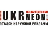 Логотип Укрнеон ТМ