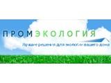 Логотип Промэкология