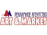 Логотип ART & MARKET
