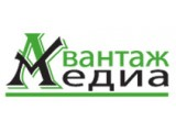 Логотип Авантаж Медиа, ООО