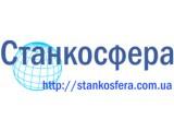 Логотип Станкосфера