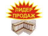 Логотип интернет-магазин Эра
