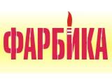 """Логотип ООО """"Спецхимзащита"""""""