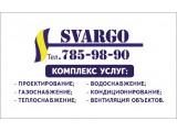 Логотип Svargo