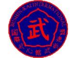 Логотип Одесская Областная Федирация Джиу-джитсу и Кобудо