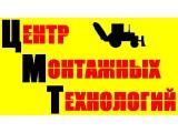 """Логотип ЧП """"Центр Монтажных Технологий"""""""