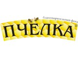 Логотип БФ Пчелка