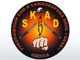 "Логотип Клуб Рукопашного Боя и Самообороны ""SKAD"""