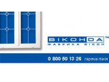 Логотип Грант, ООО