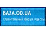 Логотип Одесский Строительный Форум