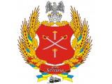 Логотип Сайт города Котовска