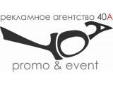 Логотип BTL agency 40а (качественное промо)