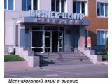 Логотип Бизнес центр Меркурий
