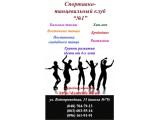 "Логотип Dance Club ""№1"""