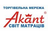 """Логотип Салон-магазин """"Ирис"""""""