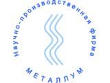 "Логотип ЧП ""НПФ ""МЕТАЛЛУМ"""