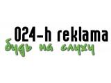 Логотип 024-media