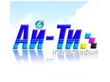 Логотип Типография Ай-Ти