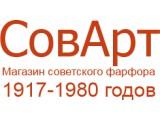 Логотип СовАрт