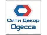 Логотип СитиДекор, ООО