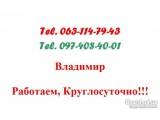 Логотип Ремонт Компьютеров в Одессе