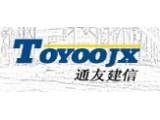 Логотип Шандунская машиностроительная компания Toyoojx, ООО