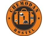 Логотип Хостел Чемодан
