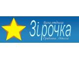 "Логотип База отдыха ""Зирочка"""
