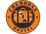 """Логотип """"Чемодан"""" хостел"""