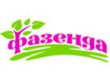Логотип Фазенда, магазин