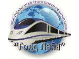 "Логотип ТОО ""Международная транспортная компания  ""Голд Лайн"""