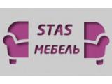 """Логотип Мебельный магазин """"Стас-мебель"""""""
