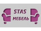 "Логотип ""Стас-мебель""  Одесса"