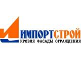 Логотип Импортстрой ООО