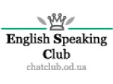 Логотип English Speaking Club