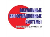 Логотип Винсистемс
