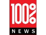 Логотип 100% News, телеканал