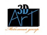 Логотип 3D Art, творческая студия