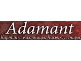 Логотип Adamant, магазин подарков и предметов интерьера