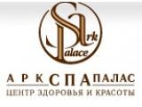 Логотип Ark SPA Palace, центр отдыха и здоровья