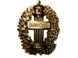 Логотип Адвокат Грушанский Артем Валериевич