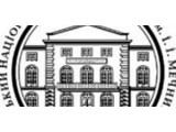 Логотип Кафедра історії стародавнього світу та середніх віків