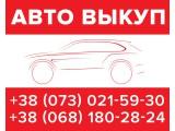 Логотип Buycars
