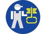 Логотип Ключник