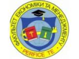 Логотип Экономический факультет