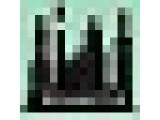 """Логотип ПП""""Промжилстрой"""""""