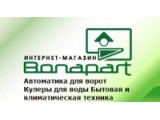 Логотип Интернет магазин Бонапарт