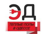 Логотип ЭлектроДруг